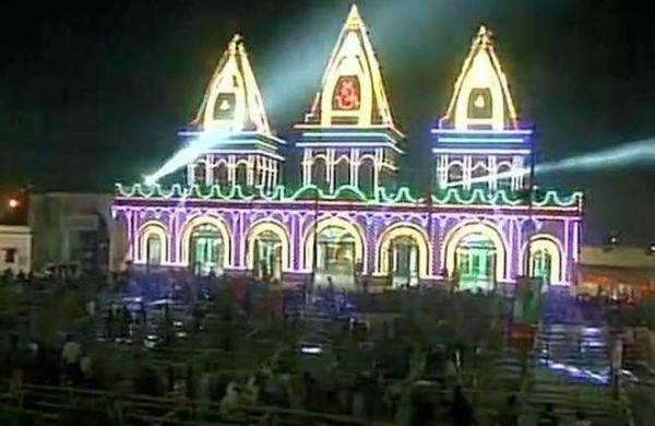 Bengal government opens control room for registering of complaints during Gangasagar Mela
