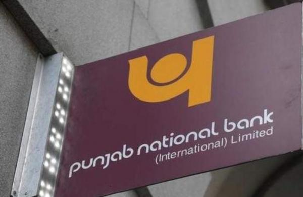 Court denies bail to retired bank official in PNB scam case