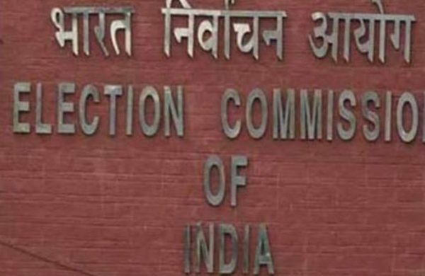 Election Commission team to visit Assam from Monday to review Assembly poll preparedness