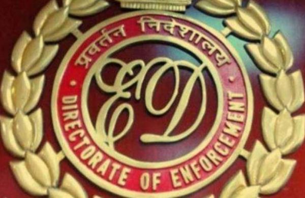 Former TMC MP KD Singh's ED custody extended till Jan 27