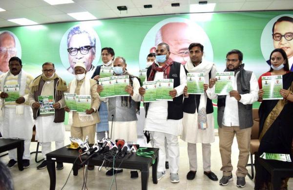 JDU launches party mouth piece 'JDU-Sandhan' in Hindi, English