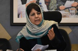 PDP president Mehbooba Mufti terms party leader's arrest 'political vendetta'