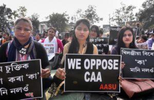 AASU announces protest programme during PM Modi's February 22 visit