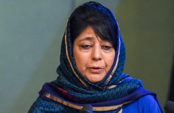 AFSPA blot on democratic values; PDP to fight for J&K's special status even if left alone: Mehbooba