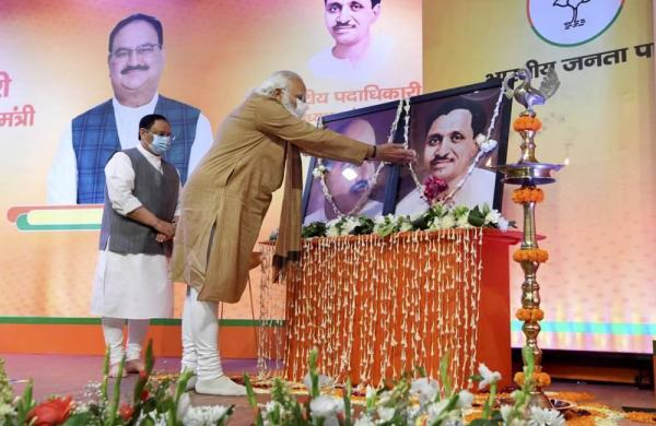 BJP's mission is to work for country, its development: PMat party office bearers' meet