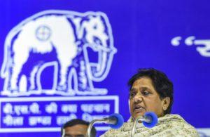 BSP backs govt on J&K bill in Lok Sabha, lashes out at Congress