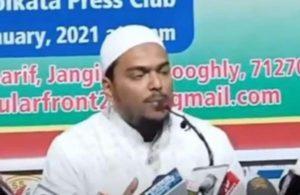 Bengal polls: Abbas Siddiqui's ISF demands 45 seats from Left-Congress alliance