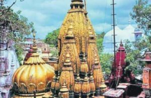 Case filed to remove mosque next to Kashi Vishwanath temple in Varanasi