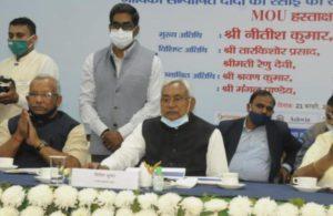 'E-Sanjeevani, Ashwini portal': Bihar government launches technology-based health care services