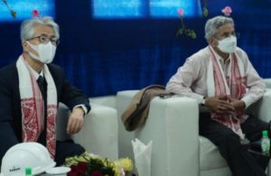 External Affairs minister S Jaishankar  visits Japan-funded water supply project in Guwahati