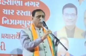 Gujarat CM Vijay Rupani faints on stage at poll rally in Vadodara