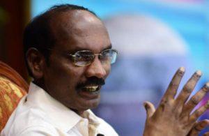ISRO top brass pushed Sivan junior's recruitment: Plaint