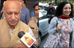 #MeToo movement: Journalist Priya Ramani acquitted in criminal defamation case by MJ Akbar