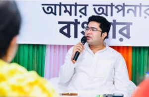Outsiders will have to return after Bengal assembly polls: Abhishek Banerjee