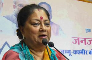 Over 20 BJP MLAs resent over 'not being given' time to speak in Rajasthan Assembly