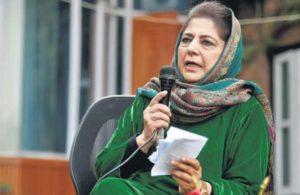 PDP demanding restoration of pre-August 2019 status for Jammu and Kashmir: Mehbooba Mufti
