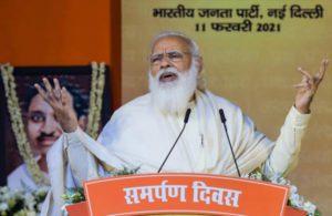 PM Modi recalls Deen Dayal Upadhyay's contribution towards building self-reliant India