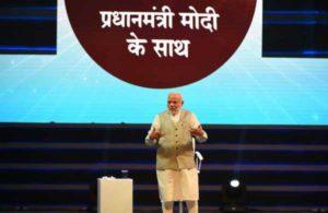 PM Modi's 'Pariksha Pe Charcha' to be held online due to COVID-19