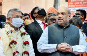 Path trodden by Bharat Sevashram Sangha will help India's self-reliance quest: Amit Shah