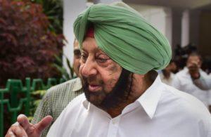 Punjab CM Amarinder Singh indisposed, likely to skip Niti Aayog meeting: Sources