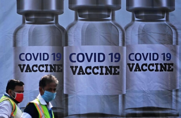 Second roundof COVID-19 vaccination drive begins