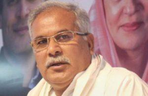 Sex CD case: SC defers to March 5 hearing on plea seeking to transfer case against Chhattisgarh CM