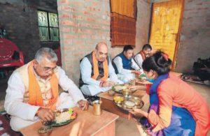 Shah promises ministry for fishermen