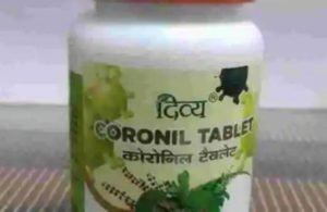 Skepticism surrounds relaunchof 'Coronil' by Patanjali
