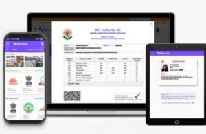 Submit documents for passport online usingnew 'digilocker' service:V Muraleedharan