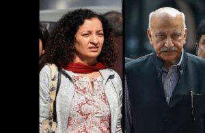 Women's press bodies hail Priya Ramani's acquittal in MJ Akbar's defamation suit