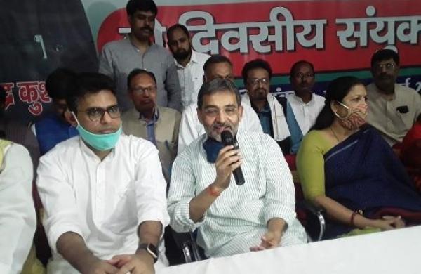 Friendship restored: Upendra Kushwaha announces official merger of RLSP with JDU in Bihar