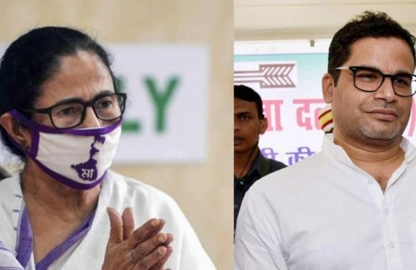 'Prashant Kishor has left Mamata to join Amarinder': BJP takes dig atpoll strategist