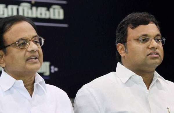 INX Media case: Delhi court grants exemption from personal appearance to Chidambaram, son Karti