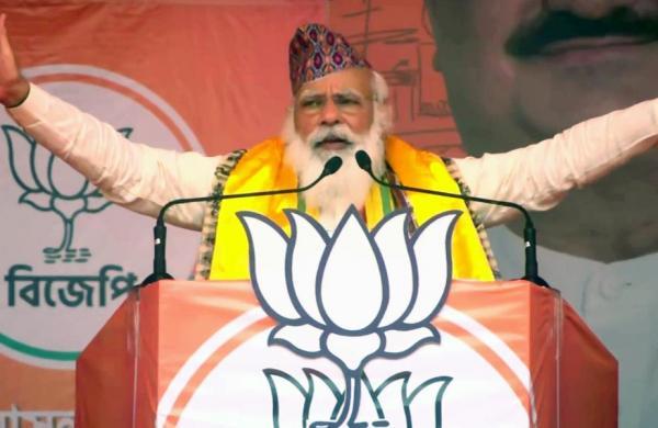 Mahayagya of 'Asol Paribartan' will begin in West Bengal from May 2: PM Narendra Modi