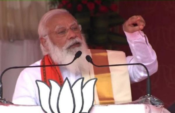 Mamata Banerjee's body language shows that she has accepted defeat in Nandigram: PM Modi