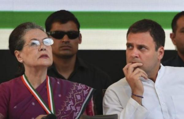National Herald case: Delhi High Court adjourns hearing against Gandhis till May 18