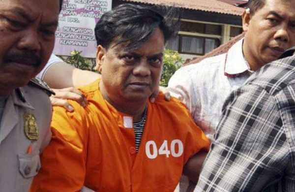 Underworld don Chhota Rajan tests COVID-19 positive, admitted to AIIMS