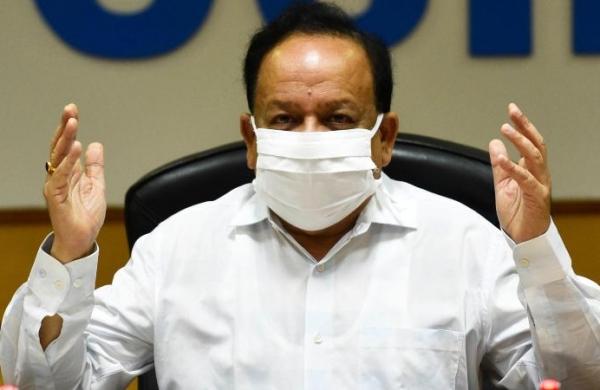 Vardhan slams Maharashtra govt's COVID vaccine shortage claim, terms it 'failure' to control pandemic