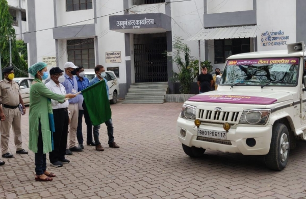 28 vaccine express vehicles flagged off for rural areas in Bihar's Vaishali