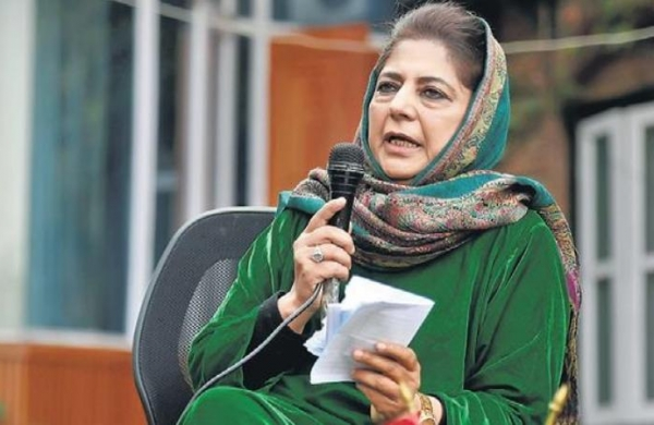 Mehbooba Mufti questions arrest of people for holding anti-Israel protest