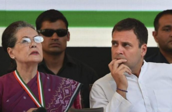'Workers to decide who should lead Congress, will do whatever party wants': Rahul