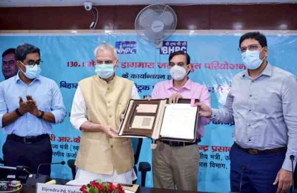 Bihar signsMoU for mega hydropower project with NHPCL