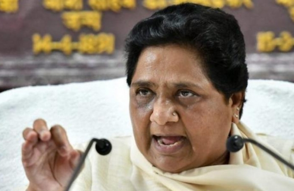 Pre-poll act of deceit by BJP: Mayawati on foundation laying of Ambedkar Cultural Centre in Lucknow