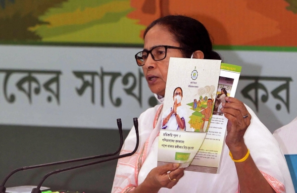 West BengalCMMamata Banerjee relaunches scheme doubling farmers' aid to Rs 10,000