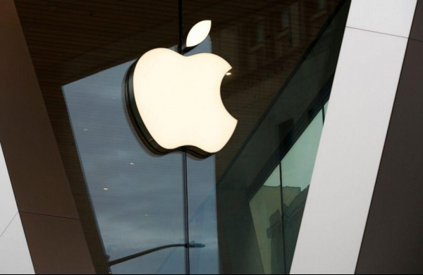 IT ministry withdraws compliance letter sent to Apple over iMessageplatform