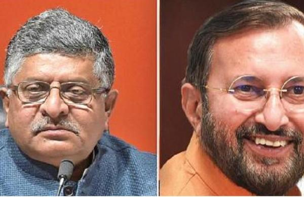 Non-performance and failure in image maintenance prove costly as 12 ministers face axe in Modi's Cabinet expansion