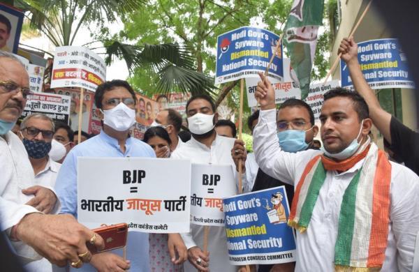 Pegasus snooping row: Delhi Congress leaders take out protest demanding judicial inquiry
