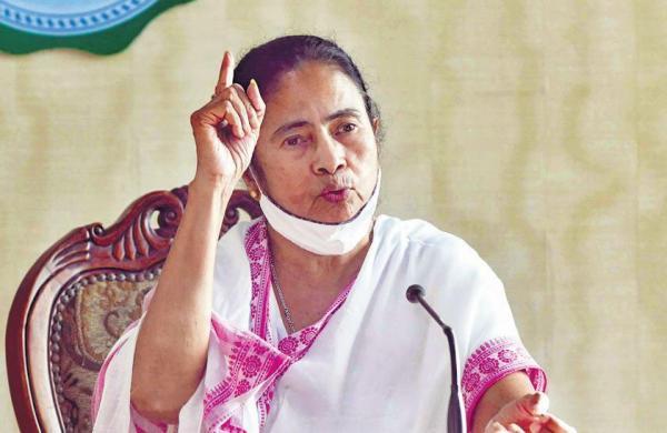 'Worse than the Watergate scandal: Mamata Banerjee on Pegasus snooping row