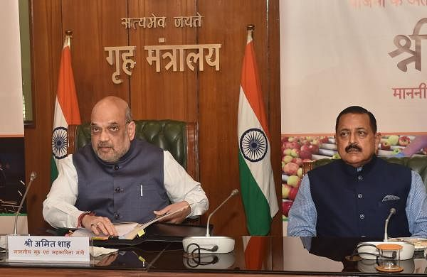 Amit Shah launches web portal for registrations of units for industrial development in J-K
