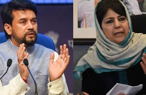 'Anti-India, absurd': Anurag Thakur on Mehbooba Mufti's Taliban remarks